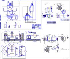 Курсовая работа по технологии машиностроения курсовое  Курсовой проект Технология автоматизированного изготовления детали Вал