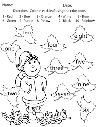 Top 10 multiplication coloring sheets: Color Activities For Kids Free Coloring Pages On Art Coloring Pages Activities For Kids Mkhitar Sebastatsi Educational Complex