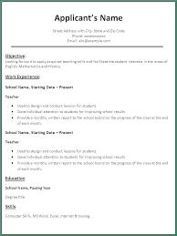 Resume Templates For Teachers Fascinating Professional Teacher Resume Template Mysticskingdom
