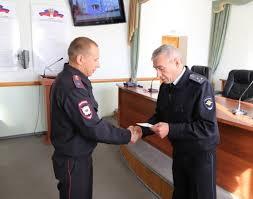 В МВД по Республике Алтай вручили награды сотрудникам патрульно  jpg Файл jpg Файл jpg Файл