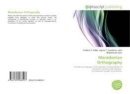 macedonian orthography 978 613 5 58850