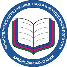 Кубанский молодежный портал Логотип МОН new