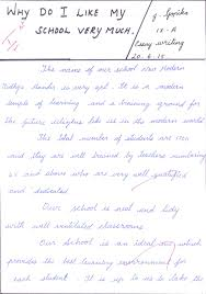first day of school essay my first day in school essay gxart my first day of school essaynew modern vidhya mandir higher secondary school conducted essay new modern