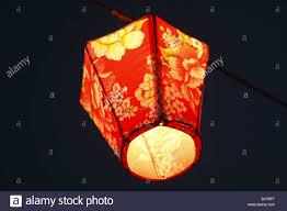 Light Up Paper Lanterns Paper Chinese Lantern Lit Up At Night Pingsi Taipei