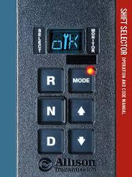 allison shift selector op codes transmission mechanics switch