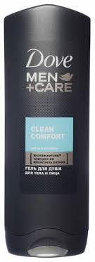 dove men care гель для душа мужской чистота и комфорт 250 мл