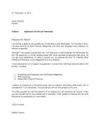 cover letter in english cover letter