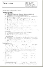 Skills Based Resume Templates Quality Assurance Resume Examples Resume And Cover Letter Resume 16