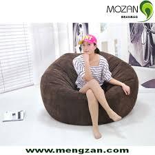 large home floor puff seat bean bag chair bulk