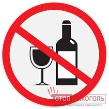 Алкоголизм реферат по обществознанию Лечение алкогольной зависимости Алкоголизм наркомания шантаж бандитизм