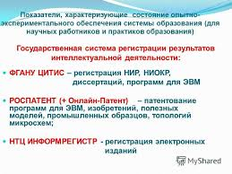 Презентация на тему Александра Ивановна Галкина член корр МАИ  22 ФГАНУ ЦИТИС