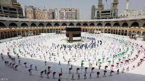 السعودية: سنقيّم موسم الحج الاستثنائي ونحضر للعمرة