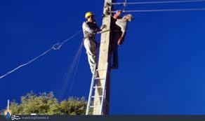 نتیجه تصویری برای عکس در مورد برق گرفتگی