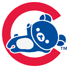 Chicago Cubs Old Logo Chicago cubs | Cubs | Chicago, Chicago cubs ...