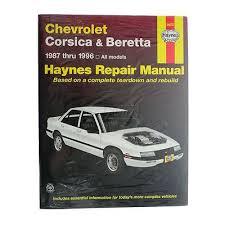 chilton repair manual 88 92 chevrolet corsica beretta w wiring haynes repair manual for 1986 1996 chevy beretta corsica