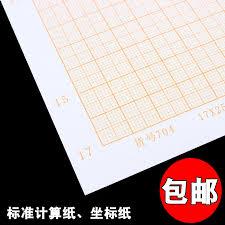 Usd 9 63 Orange Red Calculation Paper Graph Paper Coordinate Paper
