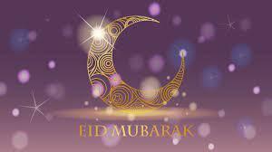 Eid Mubarak 2021 Wallpapers - Wallpaper ...
