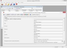 Диплом стандарт ФГОС ВПО Сетевая версия Скриншоты
