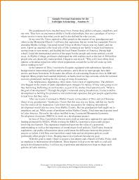 13 Educational And Career Goals Essay Examples Shawn Weatherly