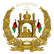 شعار أفغانستان - ويكيبيديا