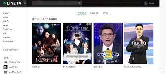 ช่อง 3 ผนึก LINE TV สร้างปรากฏการณ์ในโลกดิจิตอล ชูคอนเทนต์ผนวกเทคโนโลยี  พร้อมเสิร์ฟผู้ชมในทุกแพลตฟอร์ม - Pantip