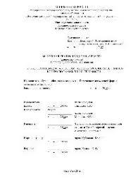 Поиск книг и просмотр каталога Орагнизация работы таможенных органов Монголии по контролю таможенной стоимости выпускная квалификационная работа дипломная работа