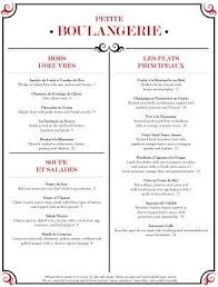 french menu template image result for french menu multicultural night france