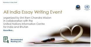 all essay writing event unic and at all essay writing event 2017 unic and
