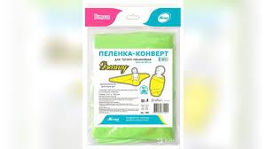 <b>Пеленка Витоша Dreamy</b> для тугого <b>пеленания</b> купить в ...