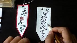 Design Handmade Bookmarks Lesson 8 Making A Handmade Bookmark Design With Madhubani Art