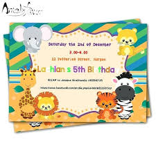 Free Printable Safari Birthday Invitations Safari Birthday Party Invitations Cute Safari Jungle Birthday Party