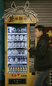 Chinese Vending Machine Simple Chinese Vending Machine Sells Live Crabs