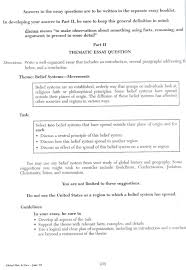thematic essay on nys global regents