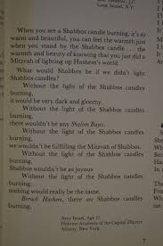 Bar Mitzvah Candle Lighting Poems 29 Greetings From Nechama A Candle Of My Own