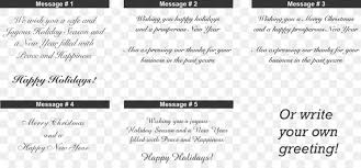 Business Christmas Card Template Greeting Note Cards Paper Christmas Card Christmas Day Business