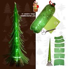 Christmas Decorations Made Out Of Plastic Bottles krokotak Recycled CHRISTMAS Crafts 94