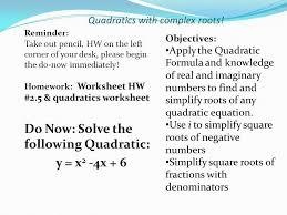 1 quadratics with complex