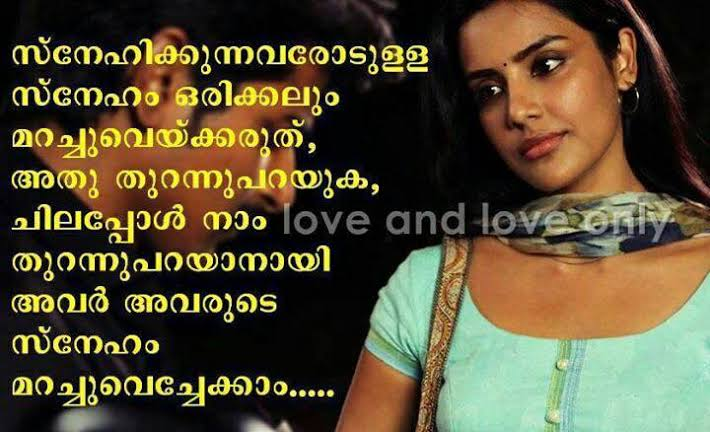 profile pictures for facebook for girls with quotes in malayalam