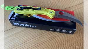 <b>Нож складной</b> Spyderco Tasman <b>Salt</b> 2 купить в Санкт ...