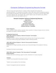 Marine Engineer Resume Examples Sample Computer Engineering Httpwww