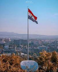 Pin auf Syrien + Libanon