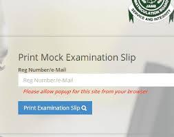 Image result for UTME 2019 Mock Exam Slip Printing