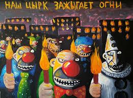 Відкриття сесії, жестикулювання Гройсмана та розмова Андрієвського й Луценко, - робочий день у ВР 4 вересня - Цензор.НЕТ 2749