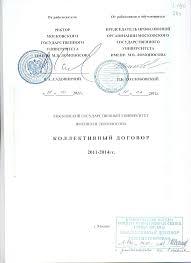 Информационно правовой портал марта  Договор купли продажи недвижимости курсовая