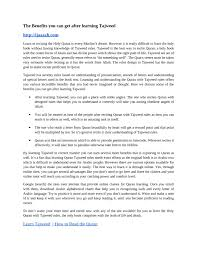 Tajweed Rules Chart