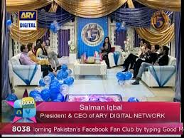 ceo ary network salman iqbal s exclusive message on 15th description ceo ary network salman iqbal s exclusive message on