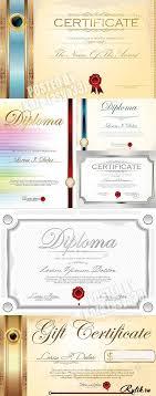 Сертификат диплом подарочный сертификат векторные шаблоны  Сертификат диплом подарочный сертификат векторные шаблоны certificate vector