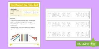 folding card template world teachers day folding thank you gift card template world