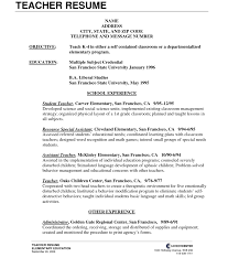 Resume Indian School Teacher Resume Format Therpgmovie