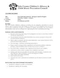 Front Desk Cover Letters 98 Cover Letter For Medical Job Front Desk Cover Letter